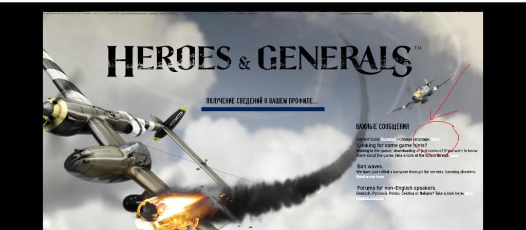 kak-vubrat-yzuk-heroes-generals-1
