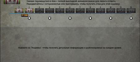 peremeshenie-v-bou