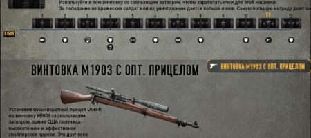 snayperka-nashuvka-2