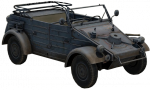 машина Германии