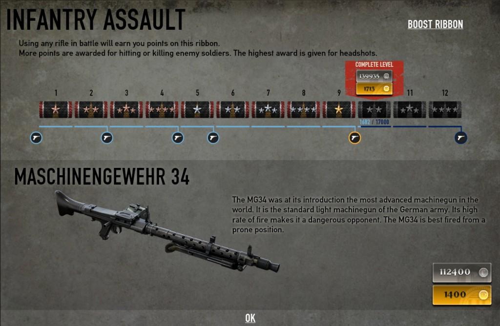 Новая нашивка штурм пехоты