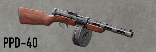 ППШ-40